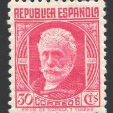 Sellos: ESPAÑA, 1936-1938 EDIFIL Nº 734 /*/ . Lote 198857922