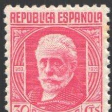 Sellos: ESPAÑA, 1936-1938 EDIFIL Nº 734 /*/ . Lote 198857940