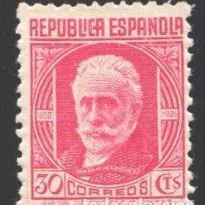 Sellos: ESPAÑA, 1936-1938 EDIFIL Nº 734 /*/ . Lote 198857965