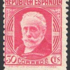 Sellos: ESPAÑA, 1936-1938 EDIFIL Nº 734 /*/ . Lote 198857993
