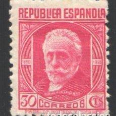 Sellos: ESPAÑA, 1936-1938 EDIFIL Nº 734 /*/ . Lote 198858005