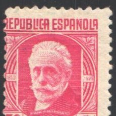 Sellos: ESPAÑA, 1936-1938 EDIFIL Nº 734 /*/ . Lote 198858023