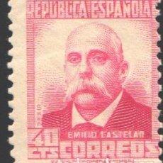 Sellos: ESPAÑA, 1936-1938 EDIFIL Nº 736 /**/ . Lote 198858185
