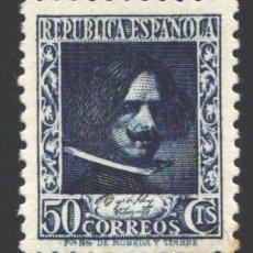 Sellos: ESPAÑA, 1936-1938 EDIFIL Nº 738 /**/ . Lote 198858423