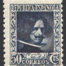 Sellos: ESPAÑA, 1936-1938 EDIFIL Nº 738 /**/ . Lote 198858447