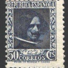 Sellos: ESPAÑA, 1936-1938 EDIFIL Nº 738 /*/ . Lote 198858643