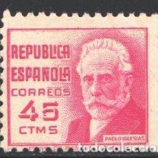 Sellos: ESPAÑA, 1936-1938 EDIFIL Nº 737 /**/ . Lote 198858768