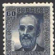 Sellos: ESPAÑA, 1936-1938 EDIFIL Nº 739 /*/ . Lote 198858830