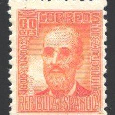 Sellos: ESPAÑA, 1936-1938 EDIFIL Nº 740 /*/ . Lote 198858906