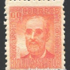 Sellos: ESPAÑA, 1936-1938 EDIFIL Nº 740 /*/ . Lote 198858925