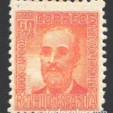 Sellos: ESPAÑA, 1936-1938 EDIFIL Nº 740 /**/ . Lote 198858972