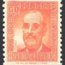 Sellos: ESPAÑA, 1936-1938 EDIFIL Nº 740 /*/ . Lote 198859058