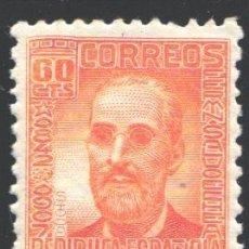 Sellos: ESPAÑA, 1936-1938 EDIFIL Nº 740 /*/ . Lote 198859075