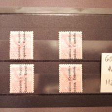 Sellos: 4 SELLOS NUEVOS NÚMERO EDIFIL 603. Lote 198954752