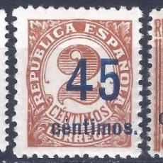 Sellos: EDIFIL 742-744 CIFRAS 1938. HABILITADOS CON NUEVO VALOR (SERIE COMPLETA).VALOR CATÁLOGO: 40 €. MNH**. Lote 199171750