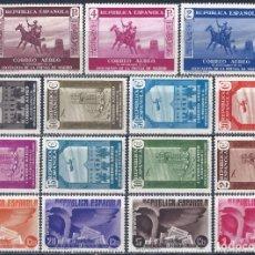Sellos: EDIFIL 711-725 XL ANIVERSARIO DE LA ASOCIACIÓN DE LA PRENSA 1936. CORREO AÉREO. VALOR C.71 €. MNH **. Lote 199184280