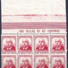 Sellos: EDIFIL 736 PABLO IGLESIAS 1937 (BLOQUE DE 8 CON BORDE HOJA). VALOR CATÁLOGO: 41 €. MNH **. Lote 199211812