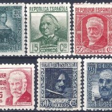 Sellos: EDIFIL 731-740 CIFRA Y PERSONAJES 1936-1938 (SERIE COMPLETA). VALOR CATÁLOGO: 42 €. MNH **. Lote 199222010