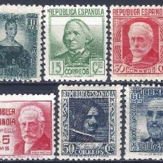 Sellos: EDIFIL 731-740 CIFRA Y PERSONAJES 1936-1938 (SERIE COMPLETA). VALOR CATÁLOGO: 42 €. MNH **. Lote 199223865