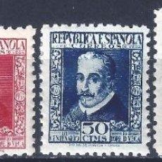 Sellos: EDIFIL 690-693 CENTENARIO MUERTE DE LOPE DE VEGA 1935 (SERIE COMPLETA).VALOR CATÁLOGO: 83 €. MH *. Lote 199226443