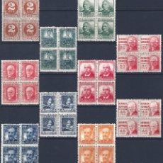 Sellos: EDIFIL 731-740 CIFRA Y PERSONAJES 1936-1938 (BLOQUES DE 4). CENTRADO DE LUJO. V.C. : 252 €. MNH **. Lote 199246148