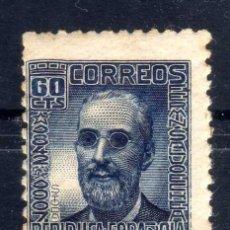 Francobolli: ESPAÑA - PAREJA PERSONAJES - FERMIN SALVOECHEA 60 CTS 1936 EDIFIL 739 EN NUEVO** MNH. Lote 199359546