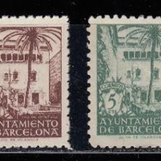 Sellos: BARCELONA EDIFIL 65/68* NUEVOS CON CHARNELA. CASA DEL ARCEDIANO. 1945 (220). Lote 199365358
