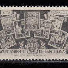 Sellos: BARCELONA EDIFIL 69/71* NUEVOS CON CHARNELA. AYUNTAMIENTO. 1945 (220). Lote 199365777