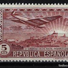 Sellos: 1931 ESPAÑA CONGRESO UNIÓN POSTAL PANAMERICANA - EDIFIL 614 - MH* NUEVO CON FIJASELLOS. Lote 199392991