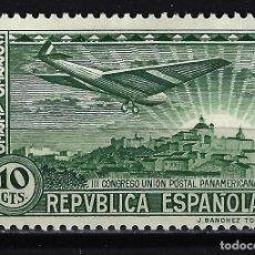 Sellos: 1931 ESPAÑA CONGRESO UNIÓN POSTAL PANAMERICANA - EDIFIL 615 - MH* NUEVO CON FIJASELLOS. Lote 199393045