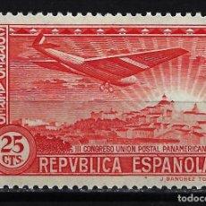 Sellos: 1931 ESPAÑA CONGRESO UNIÓN POSTAL PANAMERICANA - EDIFIL 616 - MH* NUEVO CON FIJASELLOS. Lote 199393132