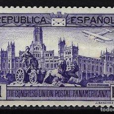 Sellos: 1931 ESPAÑA CONGRESO UNIÓN POSTAL PANAMERICANA - EDIFIL 618 - MH* NUEVO CON FIJASELLOS. Lote 199393276