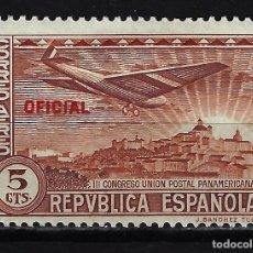 Sellos: 1931 ESPAÑA CONGRESO UNIÓN POSTAL PANAMERICANA - EDIFIL 630 - MH* NUEVO CON FIJASELLOS. Lote 199393490