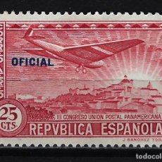 Sellos: 1931 ESPAÑA CONGRESO UNIÓN POSTAL PANAMERICANA - EDIFIL 632 - MH* NUEVO CON FIJASELLOS. Lote 199393627