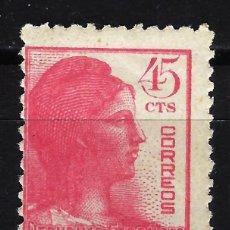 Sellos: 1938 ESPAÑA ALEGORÍA REPÚBLICA - EDIFIL 752 - MNH** NUEVO SIN FIJASELLOS. Lote 199399608
