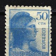 Sellos: 1938 ESPAÑA ALEGORÍA REPÚBLICA - EDIFIL 753 - MH* NUEVO CON FIJASELLOS. Lote 199404118