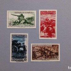 Sellos: ESPAÑA-II REPUBLICA-1939- EDIFIL NE 55A/NE 55D -F- SERIE COMPLETA -(*) - NUEVOS + CP.CERTICADO COMEX. Lote 199427441