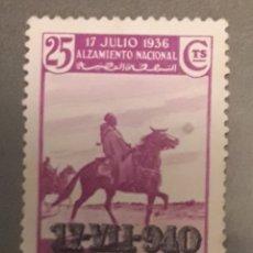 Sellos: SELLO CORREOS MARRUECOS PROTECTORADO ESPAÑOL. Lote 199467996