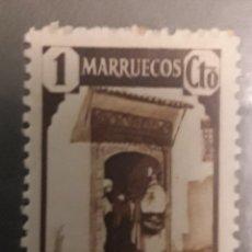 Sellos: SELLO CORREOS MARRUECOS PROTECTORADO ESPAÑOL. Lote 199468576