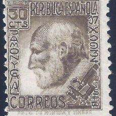 Sellos: EDIFIL 680 SANTIAGO RAMÓN Y CAJAL 1934. VALOR CATÁLOGO: 27 €. MNH **. Lote 199488418