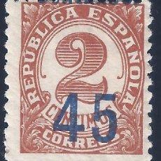 Sellos: EDIFIL 743 CIFRAS 1938. (VARIEDAD 743 HDH...HABILITACIÓN DESPLAZADA).VALOR CAT.ESPEC.: 56 €. MNH **. Lote 199574850