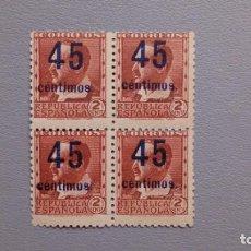 Sellos: ESPAÑA - 1938 - II REPUBLICA - EDIFIL NE 28 - BLOQUE DE 4 - MNH** - NUEVOS - VALOR CATALOGO 380€.. Lote 199653642