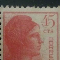 Timbres: 45 CENTIMOS REPÚBLICA ESPAÑOLA. Lote 199679161
