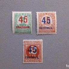 Sellos: ESPAÑA - 1938 - II REPUBLICA - EDIFIL 742/744 - SERIE COMPLETA - MNH** - NUEVOS - VALOR CATALOGO 40€. Lote 199726596