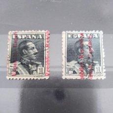 Sellos: SELLO ALFONSO XIII CON SOBRECARGA DE LA REPÚBLICA TOTALMENTE DESPLAZADA MUY RARO ESPAÑA. Lote 200009128
