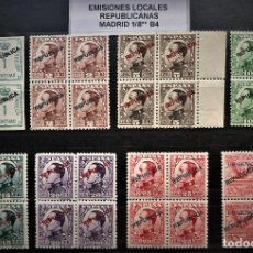 Sellos: SELLOS 1931 EMISION LOCAL REPUBLICANA, MADRID 1/8** B4, NUEVOS, LOS DE LA FOTO. Lote 200161581