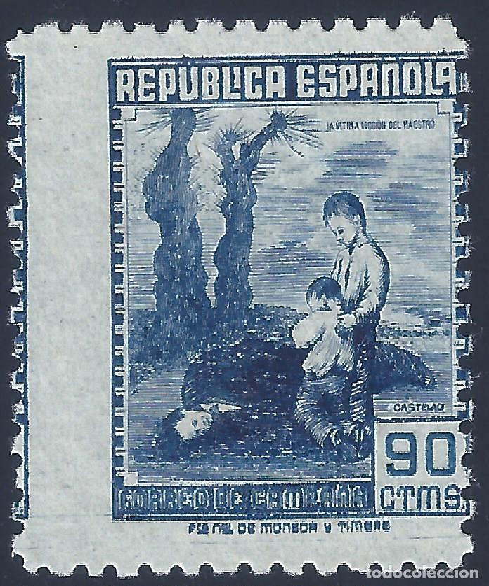 EDIFIL NE54 CORREO DE CAMPAÑA 1939 (VARIEDAD...DENTADO DESPLAZADO). VALOR CATÁLOGO: 22 €. LUJO. MH * (Sellos - España - II República de 1.931 a 1.939 - Nuevos)