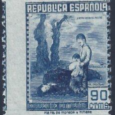 Sellos: EDIFIL NE54 CORREO DE CAMPAÑA 1939 (VARIEDAD...DENTADO DESPLAZADO). VALOR CATÁLOGO: 22 €. LUJO. MH *. Lote 200652668