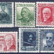 Sellos: EDIFIL 731-740 CIFRA Y PERSONAJES 1936-1938 (SERIE COMPLETA). VALOR CATÁLOGO: 42 €. MNH **. Lote 200766967