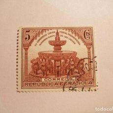 Sellos: ESPAÑA 1931 - UNIÓN POSTAL PANAMERICANA - EDIFIL 609 - ALAMBRARA DE GRABADA, FUENTE DE LOS LEONES.. Lote 200786538